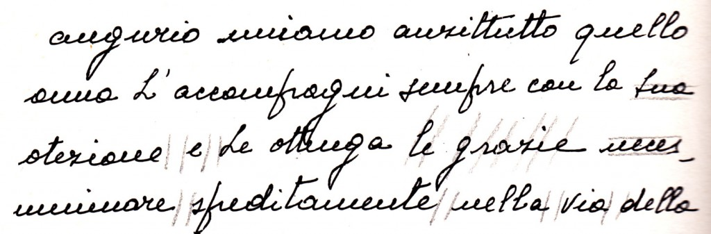 Pedante, Uguale, formale